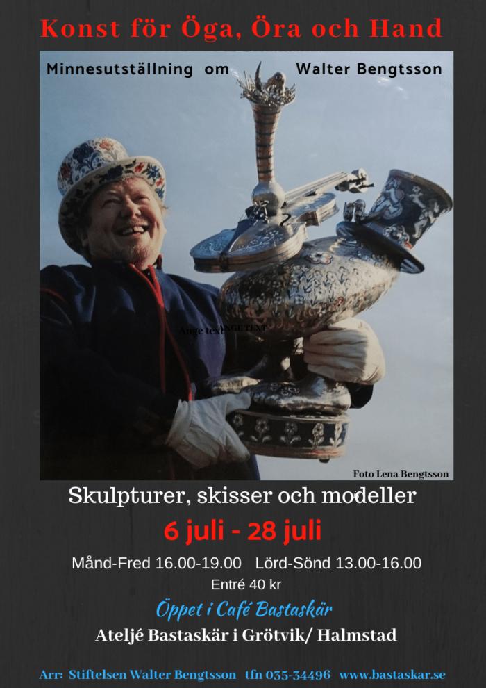 TextilGotland | Sommarutställning 2019